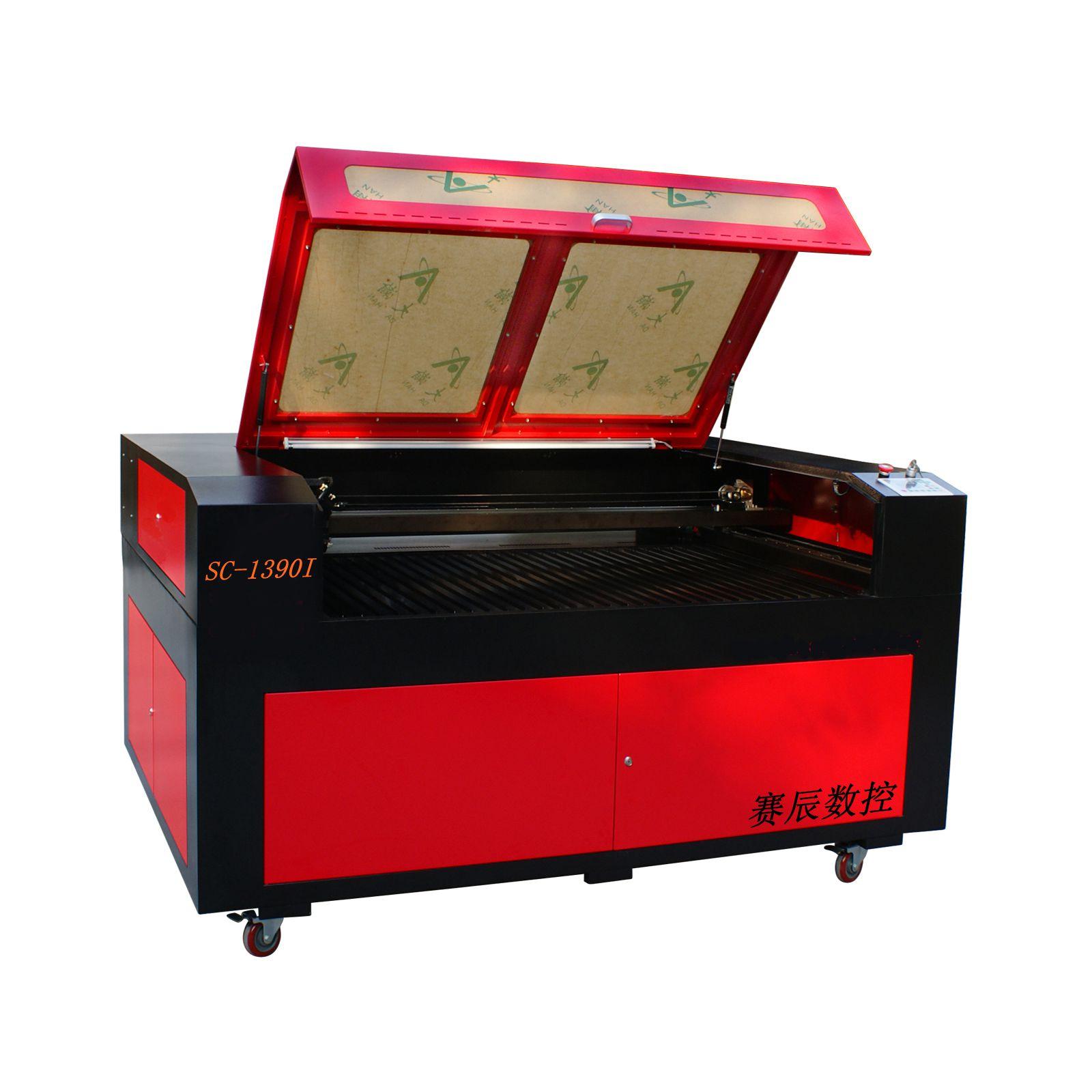 SC-1290激光雕刻机