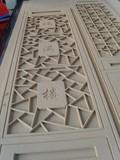 密度板雕刻样品